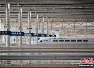 ผู้โดยสารใช้รถไฟความเร็วสูงยูนนาน ทะลุแสนคนภายใน 1 สัปดาห์
