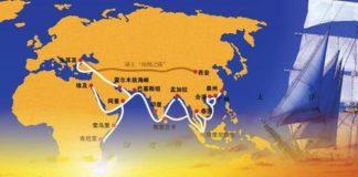 """ผลดีเกินคาด!ยุทธศาสตร์""""One Belt One Road"""" สร้างรายได้มหาศาลให้ประเทศรายทาง"""