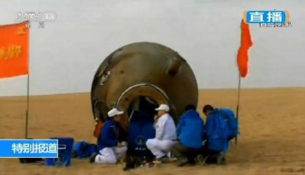เหตุใดนักบินอวกาศยานเสินโจว11ต้องแยกพักฟื้นนานถึง22วันหลังกลับสู่โลก