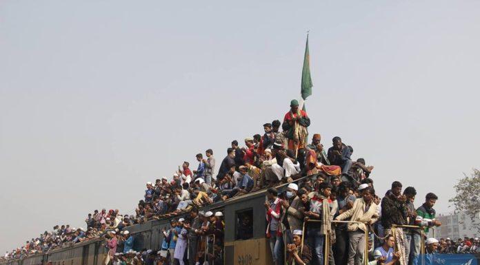 เทศกาลแห่งการรวมตัวครั้งใหญ่ของชาวมุสลิม