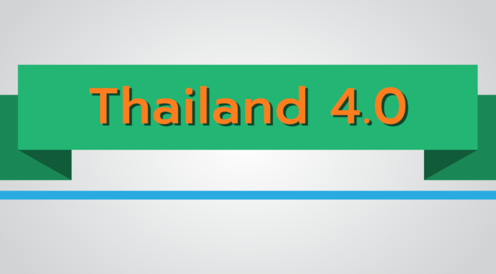 อยากได้งานในยุค ไทยแลนด์ 4.0 ต้องมีทักษะด้านไอที และภาษา