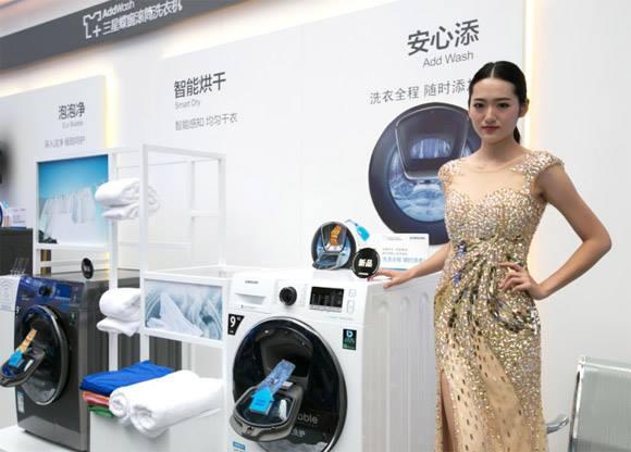 สหรัฐฯเก็บภาษีเครื่องซักผ้าจีน ชี้เป็นนโยบายต้านการทุ่มตลาด