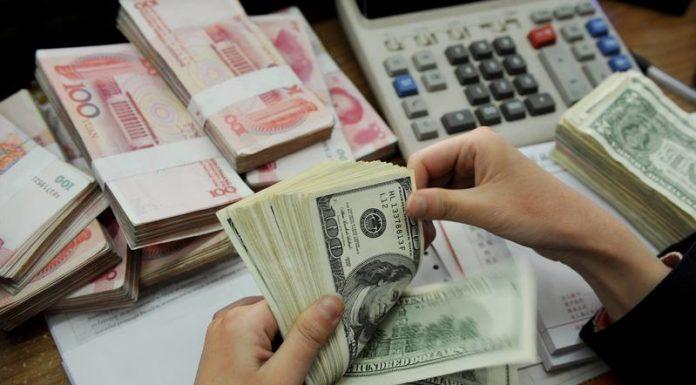 ทุนสำรองระหว่างประเทศของจีนเหลือน้อยสุดในรอบ 6 ปี แต่ก็ยังมากเป็นอันดับหนึ่งของโลก